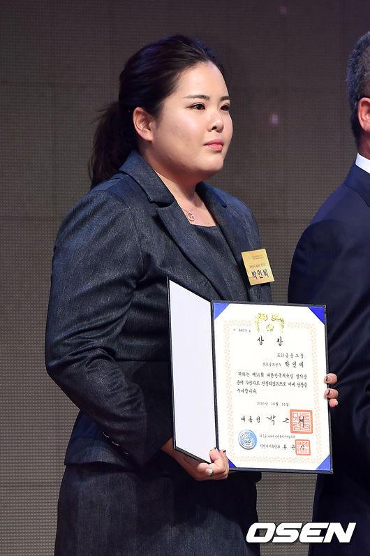 [사진]박인비,대통령상 경기부문 선정