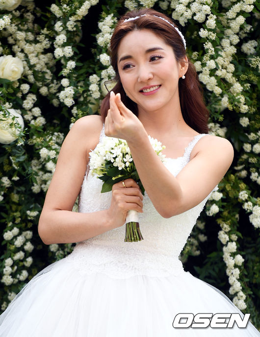 Bada Got Married Today 3 Celebrity News Gossip Onehallyu