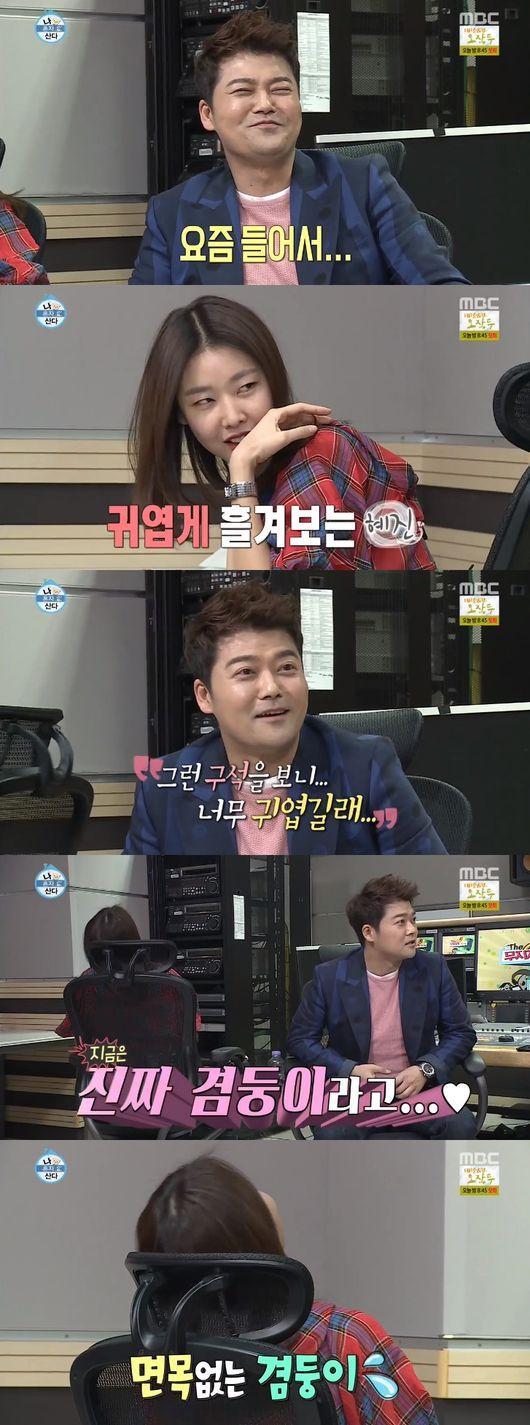'나혼자' 전현무♥한혜진이 밝힌 #첫만남 #애칭 #결혼[종합] - 마이포커스