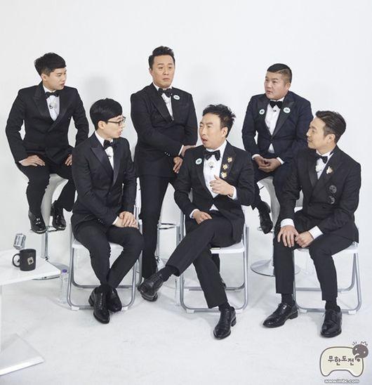 00254e5ec72 단독] '무한도전', 13년 꿈 이룬다...시즌1 종방연 개최 : 네이버 블로그