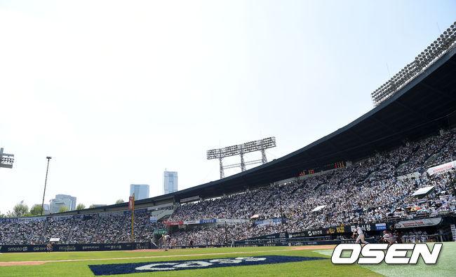 미세먼지 경보 NC-두산 경기 취소...KBO 최초