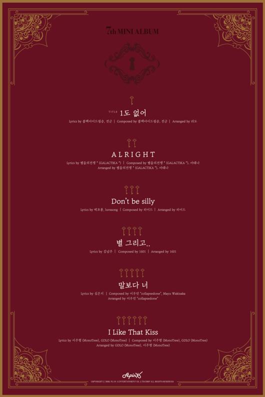 [공식입장] 7월 컴백 에이핑크, 타이틀곡은 1도 없어…블아필 작곡