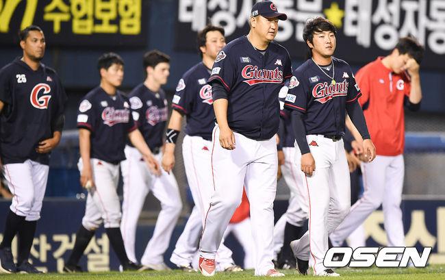 [사진]롯데,5연승 행진 끝