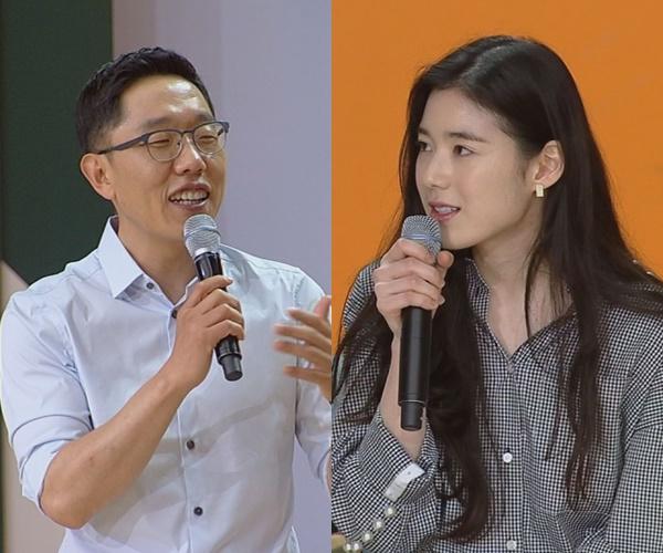 [공식입장] '톡투유2' 김제동, 소원 이뤘다..정은채와 만남 성사