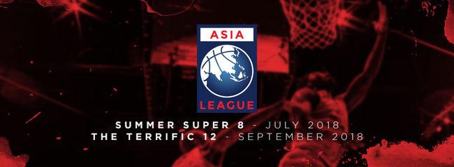 삼성-현대모비스, 터리픽12 농구대회 참가한다