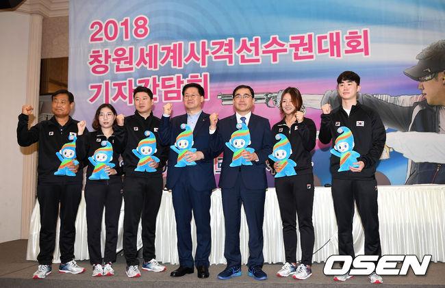 [사진]2018 창원세계사격선수권대회 파이팅
