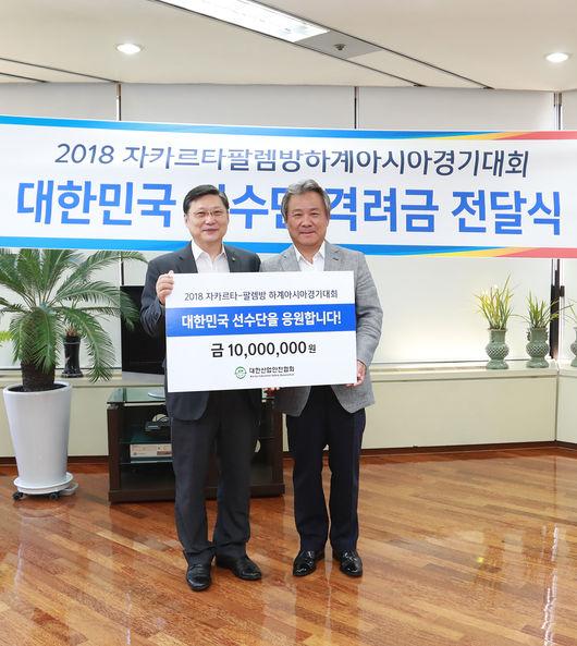대한산업안전협회,아시안게임 대표팀에 격려금 1천만원 전달
