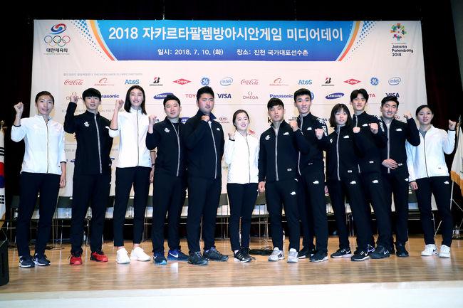 제18회 자카르타-팔렘방 AG 한국 선수단 결단식 개최