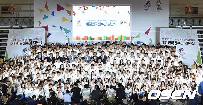 [사진]AG 대한민국선수단 결단식