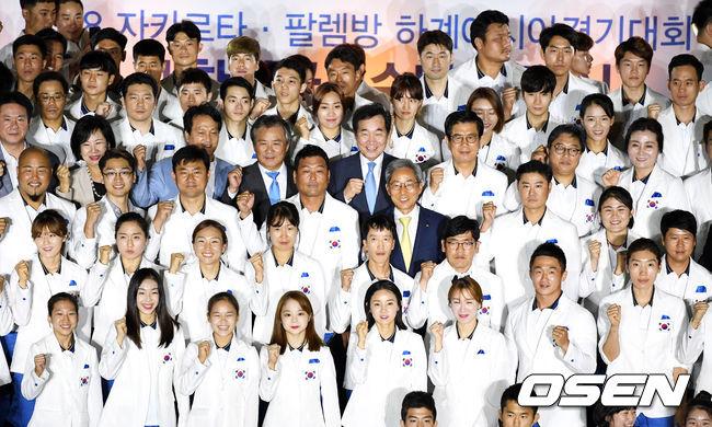 [사진]대한민국선수단, 자카르타 AG 파이팅