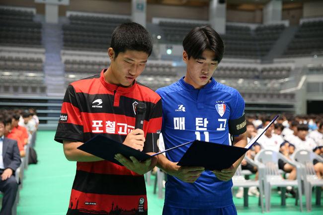 K리그 유스 최강자 가린다...2018 K리그 U18-U17 챔피언십 개막