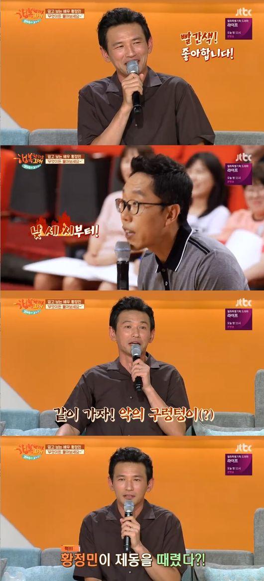 [Oh!쎈 리뷰] 톡투유2 국민배우 황정민이 밝힌 #절친김제동 #아빠 #흑금성