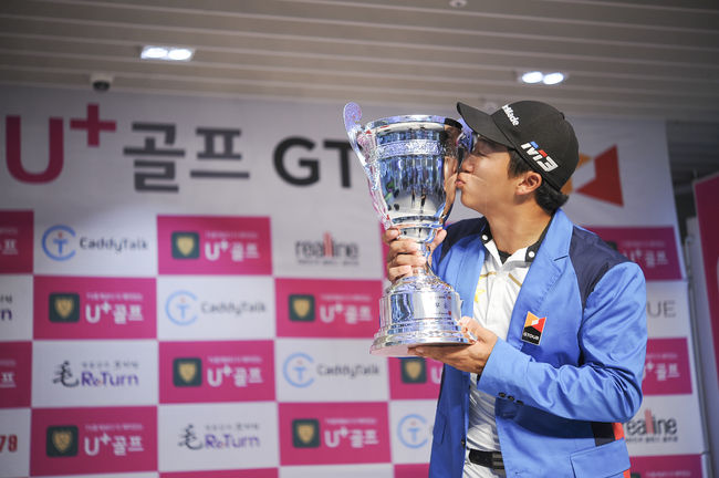 이도류 김홍택, 4개월만에 우승 GTOUR 시즌 2승째
