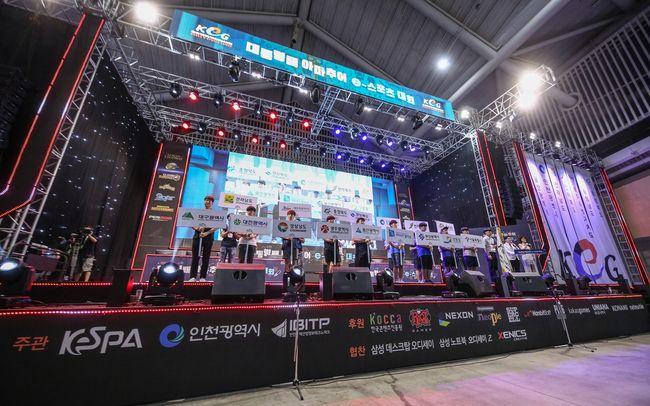 10주년 대통령배 KeG 전국결선, 300명의 아마선수들 참여