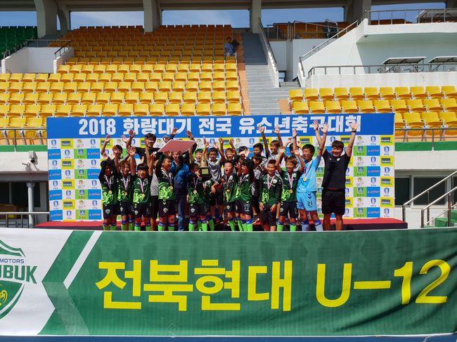 미래 녹색전사 전북 U11, 화랑대기 우승