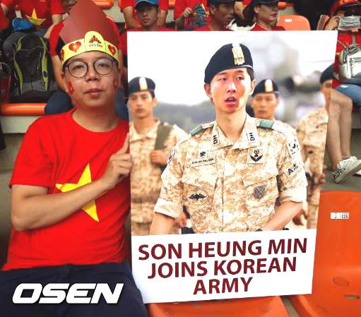 손흥민을 군대로 베트남 도발도 소용없었다 [AG]