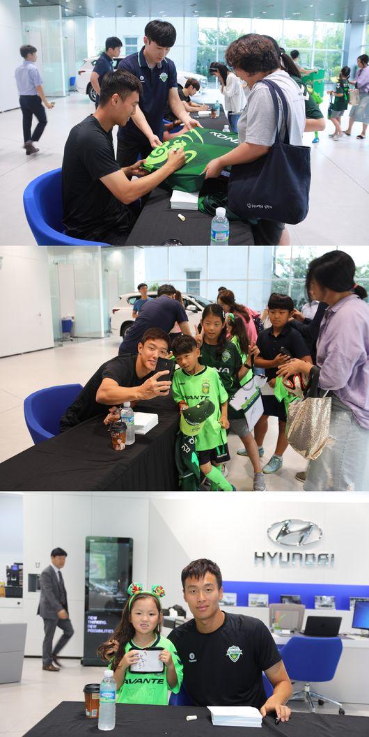 전북, 녹색전사 현대자동차 전주남부지점 팬사인회