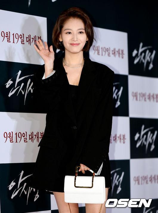 [사진]김재경, 여러분 반가워요