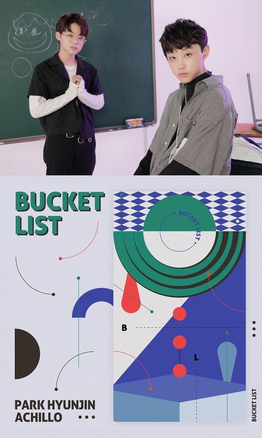 랩지니어스 박현진X에이칠로, 오늘(16일) 신곡 버킷리스트 발표 [공식입장]