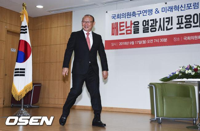 [사진]쌀딩크 박항서 감독,국회의원들과 특별한 만남