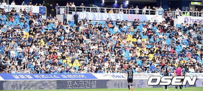 [유구다언] 트로이카 시대와 다른, 팬들의 K리그 르네상스