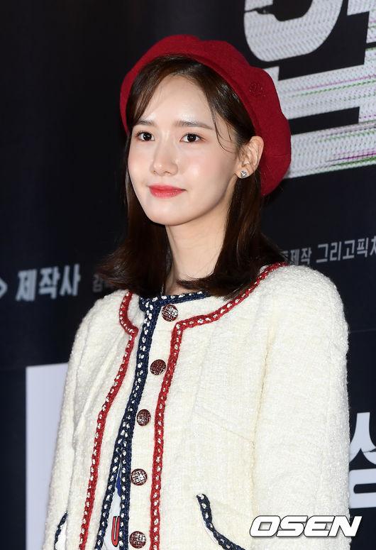 [사진]소녀시대 윤아,눈부신 꿀피부