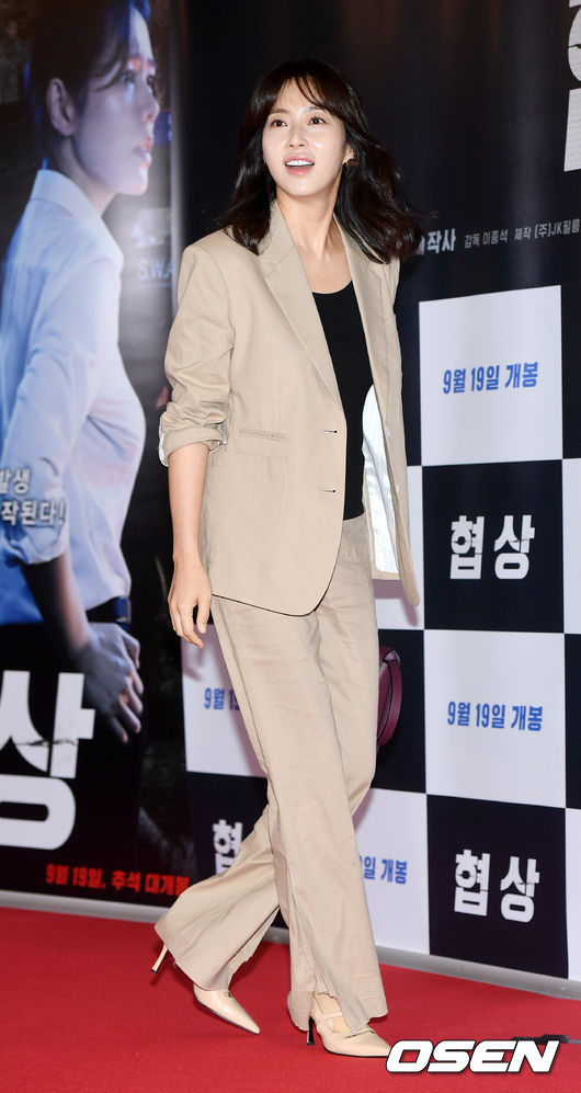 [사진]송윤아,우아한 자태 뽐내며 입장