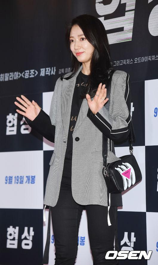[사진]박신혜,아름다운 손인사
