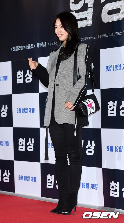 [사진]박신혜,손하트, 쑥스러워요