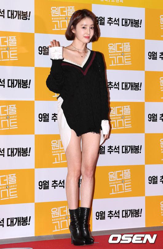 [사진]이하윤,수줍은 파이팅
