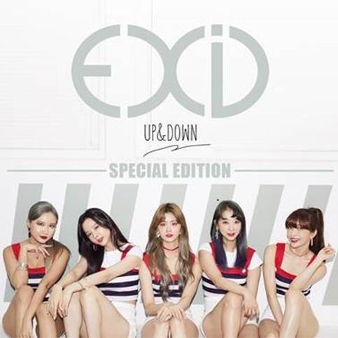 솔지 복귀한 EXID, 일본 데뷔앨범 업&다운 오늘(19일) 국내 발매
