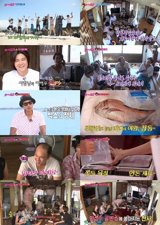 '불청', 가슴 절절한 김광규·전유나의 사부곡...최고시청률 7.8%