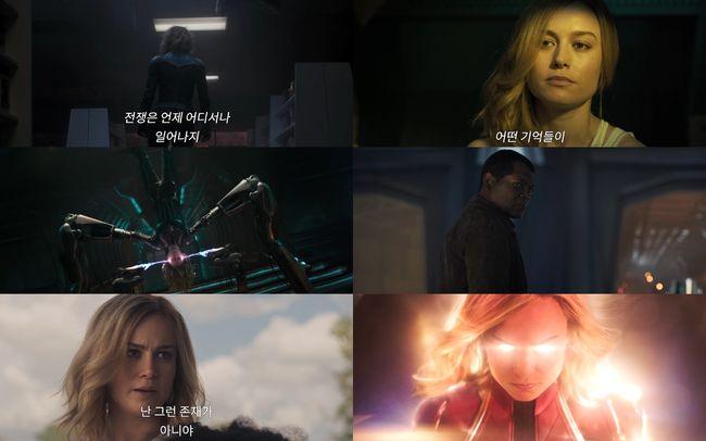 캡틴 마블 드디어 베일 벗었다…어벤져스4로 가는 마지막 단계 [Oh!쎈 컷]