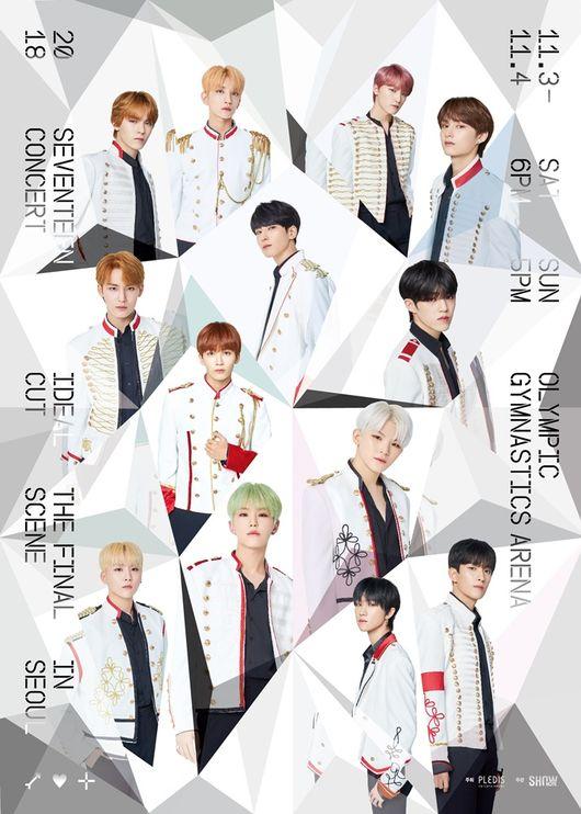 세븐틴, 11월 3·4일 앙코르 콘서트 개최…피날레 장식 [공식입장]
