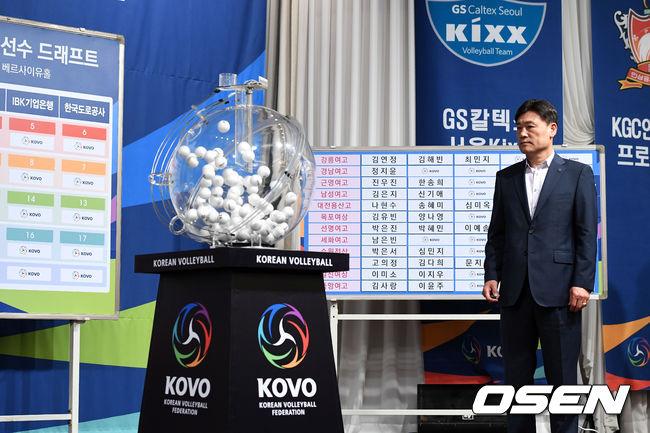 [사진]2018-2019 KOVO 여자 신인선수 드래프트 결과는?