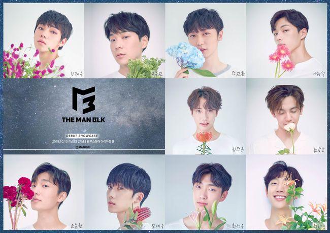 평균 나이 22.5세 10인조 배우 그룹, 꽃보다 아름다운 비주얼