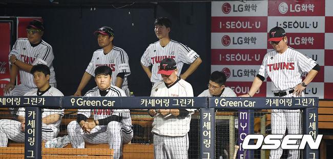 [오!쎈 현장] 두산전 14연패 LG, 특정팀 최다 연패 5위 수모