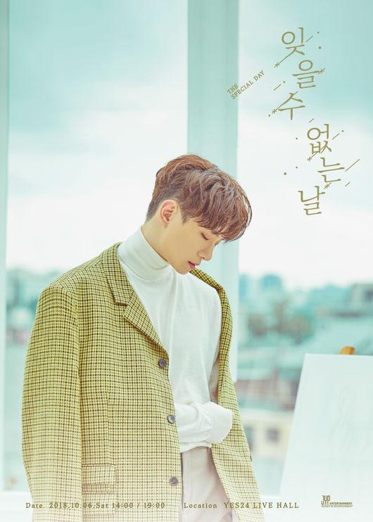 2PM 준호, 국내 첫 팬미팅 전석 매진..막강한 솔로 티켓 파워 과시