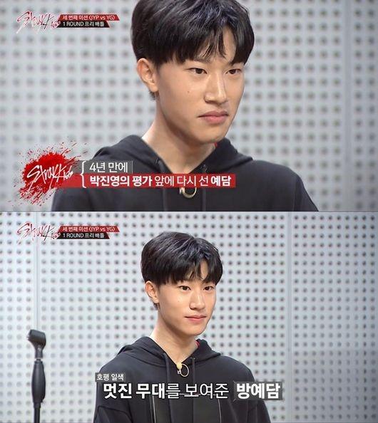 [단독] 방예담, 드디어 데뷔하나...YG 新 보이그룹 서바이벌 출전 확인