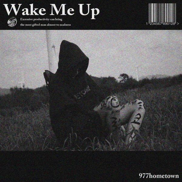 고등래퍼 출신 최서현, 26일 새 싱글 Wake me up! 발표