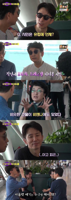 """'알쓸신잡3' 유희열, 박사들 수다에 """"아울렛 얘기는 누구랑 하나"""""""