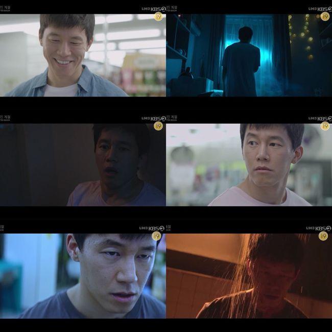 잊혀진 계절 김무열, 광기 어린 연쇄살인범 변신