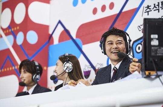 '아육대' 전현무, 아이돌 참가 선수 전원에게 치킨 선물 '훈훈'