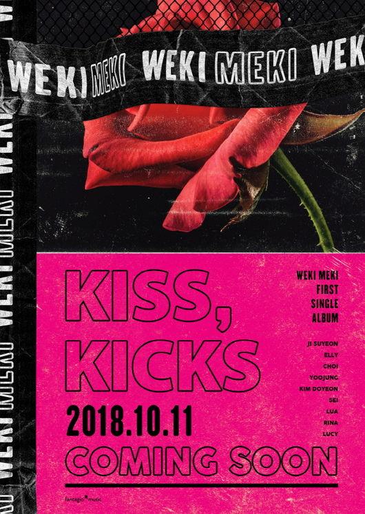 [공식입장] 위키미키, KISS, KICKS로 10월11일 컴백..러블리+틴크러시