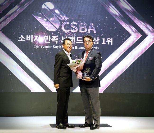 보람상조, '2018 소비자 만족 브랜드 대상 1위' 수상