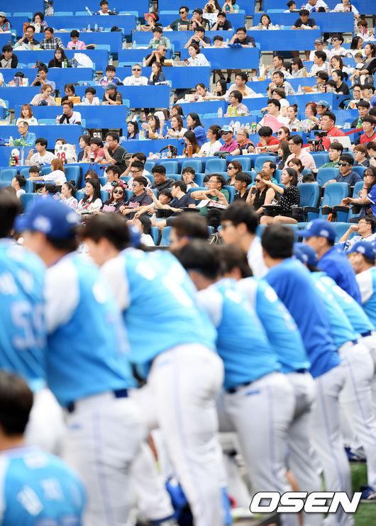 [사진]추석 연휴는 가족들과 야구장으로