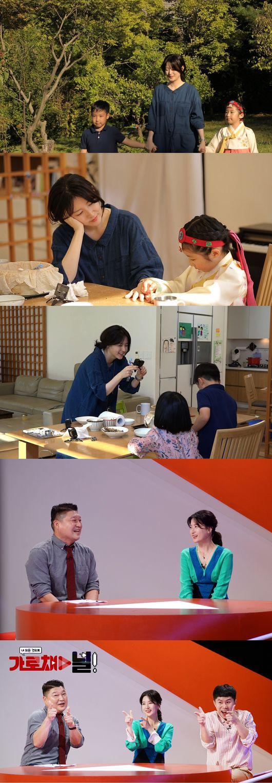 가로채널 이영애, 쌍둥이 남매와의 알콩달콩 일상 공개