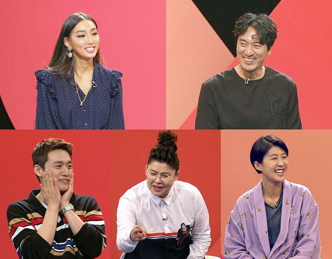 """'볼빨간 당신' 김민준♥문가비, 핑크빛 기류 포착..이영자 """"절대 안돼"""""""