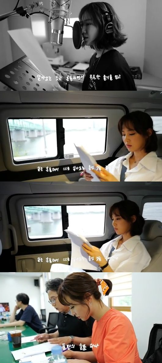 유리, 톡투유2 종영에 오늘 막방..좋은 분들과 함께해 행복♥ [★SHOT!]