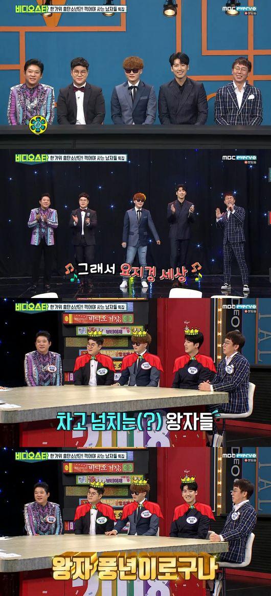 비디오스타 박상철부터 박구윤까지..트로트계 방탄소년단[종합]